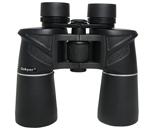 Gskyer 7x50 357FT/YDS FMC Binoculars
