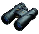 Nikon 7577 MONARCH 5 10x42 Binoculars
