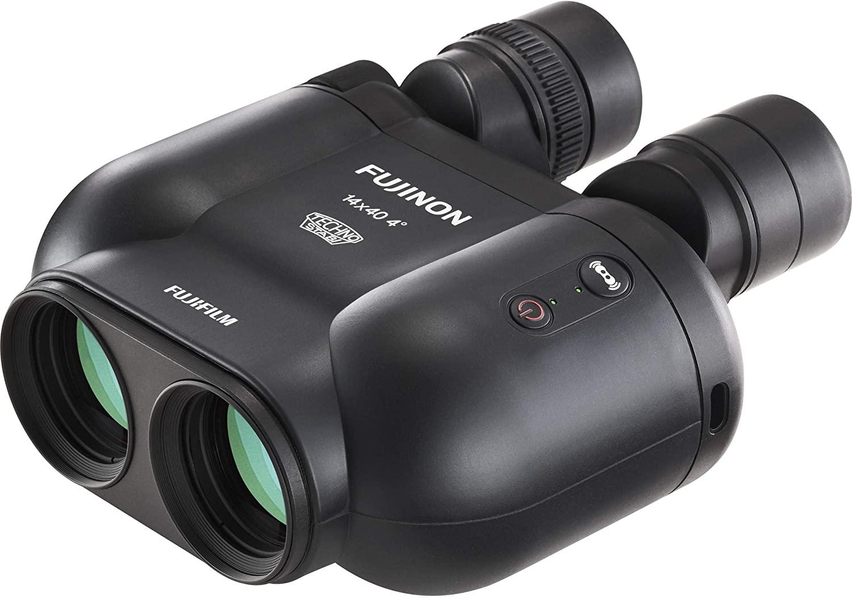 Fujinon TSX1440 Techno-Stabi Image-Stabilized Binoculars
